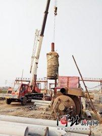 邯郸肥乡提前一年完成35蒸吨以下燃煤锅炉411台