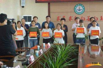 威县:为41名品学兼优的计划生育家庭女孩发放助学金