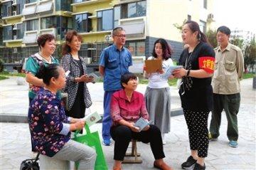 邯郸:500名社区文明宣讲员助力创城(图)