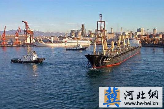 据统计,河北港口中,秦皇岛港增速最快,1-8月完成货物吞吐量1.