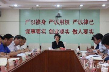 田向利主持召开专题调度会:为党的十九大胜利召开营造良好的思想