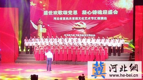 大合唱《前进吧中国共产党》.记者镡立勇摄