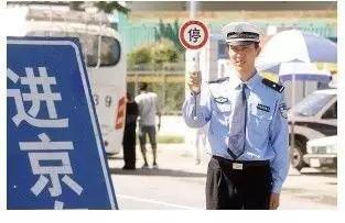 进京车辆注意啦,假期出行规则有调整!