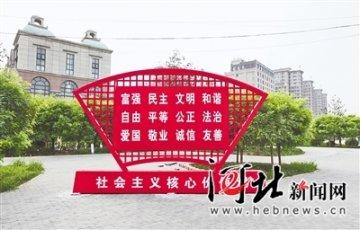 建设美丽幸福新香河 ——香河县深入推进省级文明县城创建