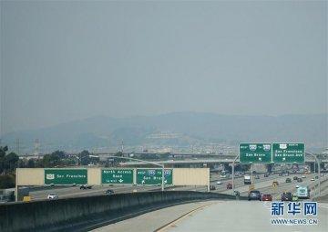 美国加州森林大火导致旧金山国际机场大量航班延误