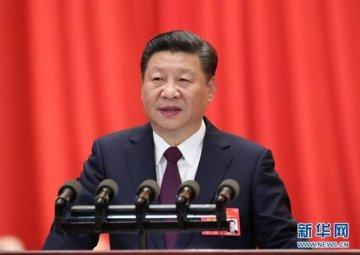 建设社会主义现代化强国,中国要干这100件大事