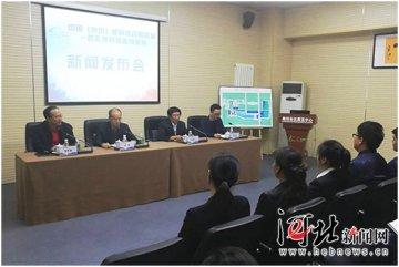 中国(廊坊)国际体育用品展10月28日开幕(图)