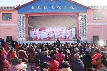 """邯郸磁县举办""""十九大""""文艺宣讲暨""""三下乡""""活动"""