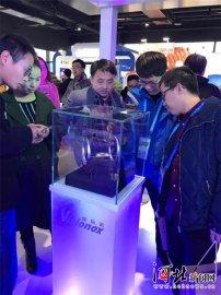 柔性AMOLED显示技术将在廊坊云谷落地生产