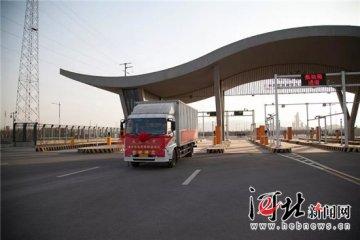 河北省首家B型保税物流中心正式封关运营