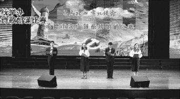 承德市文广新系统举办宣传十九大诗歌朗诵比赛