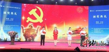第十二届中国纪录片国际选片会在正定举行