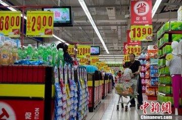 中消协发春节消费提示:警惕扫码等诈骗