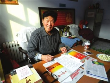 邯山区81岁老党员手抄十九大报告