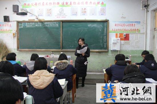 魏县第一中学教师正在用新教法上课.-魏县一中 全市 质检考试 名列第图片