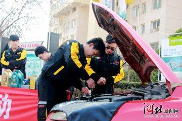保定市涿州举办学雷锋志愿服务活动