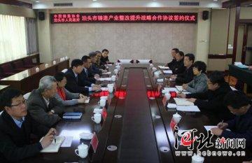 """泊头与中铸协签订战略合作协议助力建设""""中国绿色铸造名城"""""""