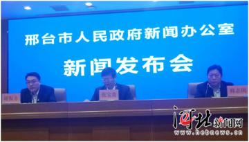 邢台创新政务服务方式提升企业群众获得感(图)