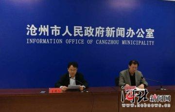 沧州提高城乡低保标准 不低于每人每年7440元和4200元