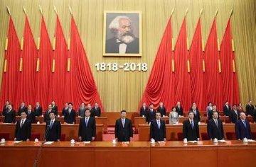 马克思主义指引中国成功走上康庄大道 ——二论习近平总书记纪念