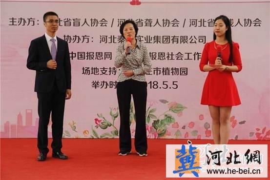 第三届京津冀残障人士联谊会举行 现场牵手16对情侣
