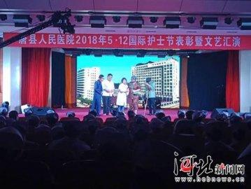 唐县举办5・12国际护士节彩色周末(图)