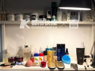90后小伙每天上班前化妆半小时 一年护肤品开销超3万
