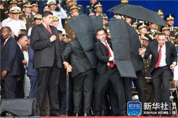 委内瑞拉总统马杜罗遭无人机袭击