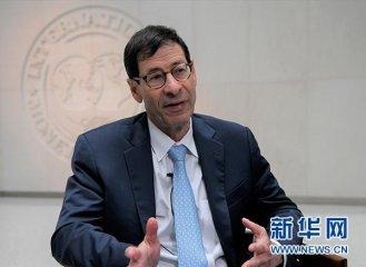 专访:美国通过加征关税削减贸易逆差是误入歧途――访IMF首席经