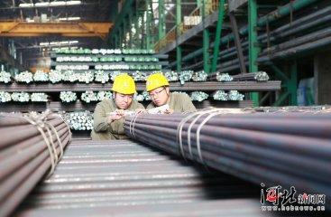 河钢宣钢实施订单重点保供满足客户需求