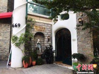 """上海""""天价账单""""8人吃40万 相关部门介入调查"""