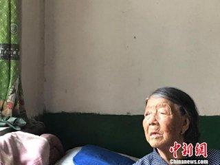 """91岁""""慰安妇""""受害老人郝月连去世 幸存者仅剩14人"""