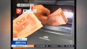 男子ATM机捡到5000元交警察 次日冲回警局:钱是我丢的!