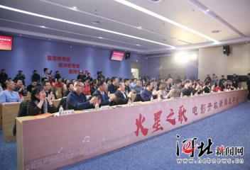 """电影《火星之歌》北京开机 献礼新时代再奏""""中国最强音"""""""