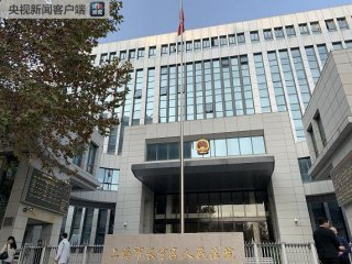 上海携程亲子园虐童案一审宣判:8名被告人被判1年到1年半不等