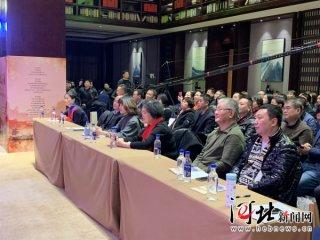 电视剧《远方的家》播出庆功会暨新剧目推介会在石家庄举行