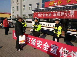 """永清公安交警""""移动警务车""""进村入户服务群众(图)"""