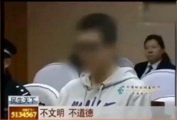 【长城评论】教训霸座男被判刑,该惭愧的是管理者