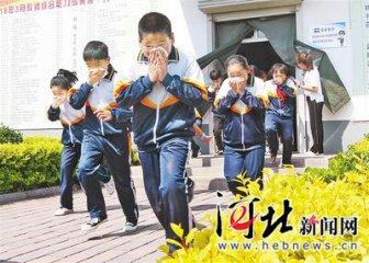 """永年区一小学开展""""防震减灾""""安全教育活动"""