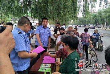 魏县开展6・5世界环境日宣传活动