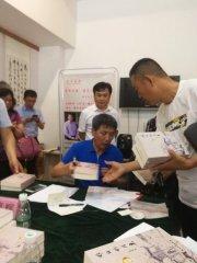 杨亮辉长篇小说《昨日的月光》新书分享会举行