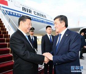 图集:习近平抵达比什凯克开始对吉尔吉斯共和国进行国事访问并出