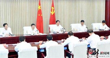 """王东峰主持召开""""不忘初心、牢记使命""""主题教育座谈会就加强党的"""
