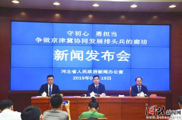争做京津冀协同发展排头兵!上半年廊坊公共预算收入同比增长17.4