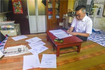 农民团长赵德平:紧跟时代用情创作 初心不改服务为民