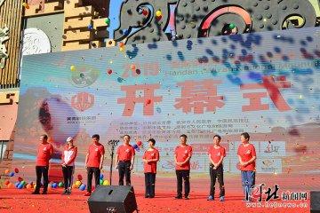 2019邯郸・武安全国山地马拉松赛开赛