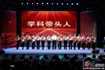 张家口市康保县举行教师节庆祝活动
