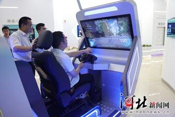 """河北南网首家""""智慧能源服务中心""""落户邯郸"""