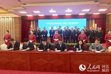 第二十三届中国(廊坊)农产品交易会27个项目签约