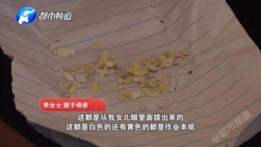 """【长城评论】7岁女孩眼睛多次被塞纸片,校长为何认为是""""闹着玩"""